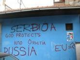 Для осетин Косово - не пример