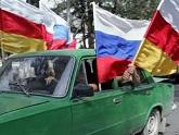 Южная Осетия: неполная независимость