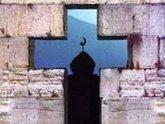 Христиане Грузии против мусульман