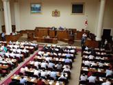 Дни затмения в грузинском парламенте