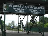 Главная задача Абхазии практически решена