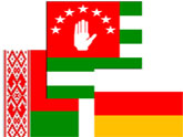 Recognition of Abkhazia and South Ossetia: three is not a crowd