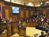 Армения вне Закона