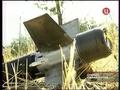 Human Rights Watch: Грузия применяла кассетные бомбы против своего же населения