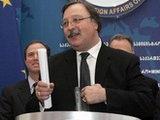 Wikileaks отдал славу Вашадзе, а не Саакашвили