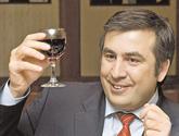 Саакашвили утопил истину в вине