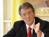 Ющенко не верит СКП России?