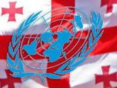 ООН о Грузии: молчание - золото