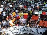 Пакистан покажет любовь к пророку