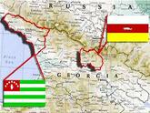 Европейские гастроли грузинской стратегии