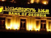Georgia stops banking