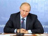 Путин предложил Южной Осетии выбор