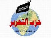 Хизб ут-Тахрир  освободит Ингушетию?