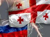 Вершбоу умиротворил Москву и Тбилиси