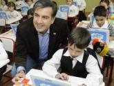 Власти Грузии платят детям за любовь