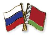 Абхазия рвется в Союзное государство