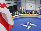Грузия и НАТОвская дилемма