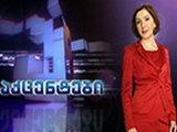 На Общественном ТВ Грузии совет да любовь?