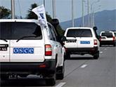 Западные дипломаты не показали себя таковыми в Южной Осетии