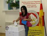 Южная Осетия: выборы состоялись несмотря на мнение ЕС и США