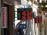 Почему дешевеет доллар в Грузии?