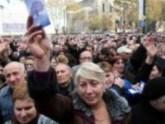 Грузинский народ помитинговал и разошелся
