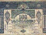 Саакашвили займет у банков на соцнужды