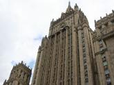 МИД России предостерег покровителей Саакашвили