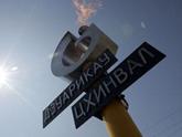 Газопровод Дзуарикау-Цхинвал – подарок к годовщине