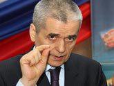 Онищенко дал бой грузинскому свинству
