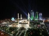 Happy Grozny