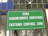 Южная Осетия отгородится от России к 1 ноября