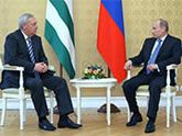 Путин в Сухуме: диалог на высшем уровне