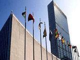 ООН: к позору готова?