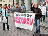 Грузию поддержат. Информационно и не бесплатно