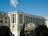 Кто поедет в Женеву?
