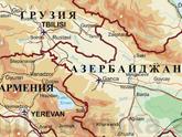 Брюссель положил глаз на кавказские рубежи