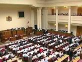 Парламент бурно обсуждает заключение комиссии